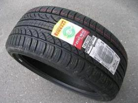 4 tires pirelli sotto 255/40-R20 XL BRAND NEW
